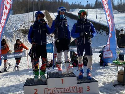 Trofeo Colomion - SLALOM GIGANTE - 21/02/2021