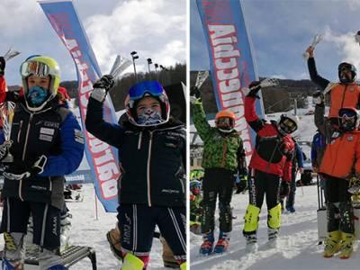 Trofeo Colomion - 17/1/2021 - Slalom _ CUCC.